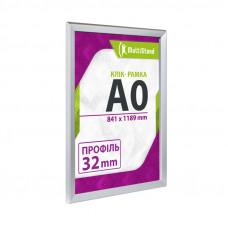 Клик-рамки для постеров А0  (32 мм)