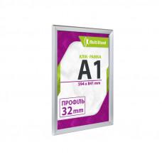 Клик-рамки для постеров А1 (32 мм)