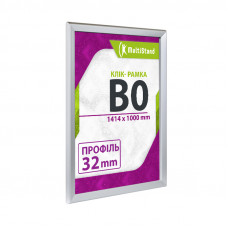 Клик-рамки для постеров B0  (32 мм)