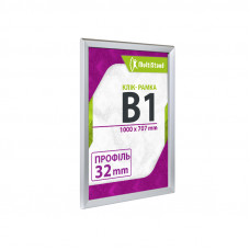 Клик-рамки для постеров B1 (32 мм)