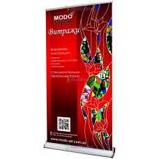 Мобильный стенд ролл-ап Lux 100x200 см