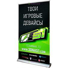 Мобильный стенд ролл-ап Lux 120x200 см