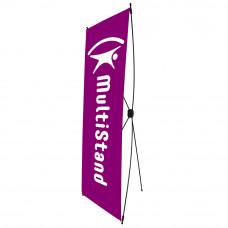 Мобильный стенд X-баннер Econom 80x180 см